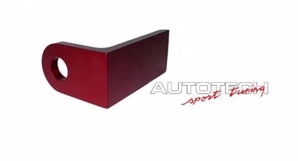 Autotech - AUTOTECH Lower Engine Mount Insert MK5 MK6 GTI Jetta & Rabbit