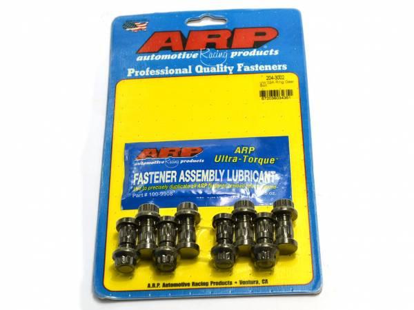 ARP HD DIFFERENTIAL BOLT KIT 02A 02J TRANS 5 speed